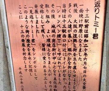 十三\(^o^)/